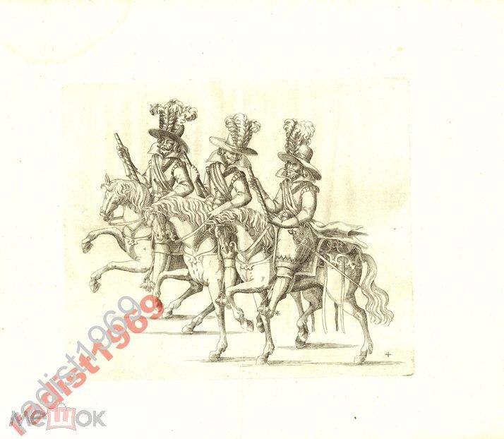 1611 г. `ИГРЫ РЫЦАРЕЙ` КЮХЛЕР. ВСАДНИКИ НА ЛОШАДЯХ