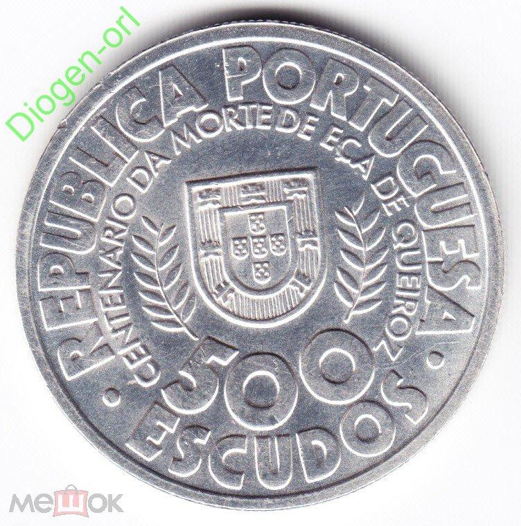 Португалия  500 эскудо 2000 г.  Каде Куайрос Ag  UNC-