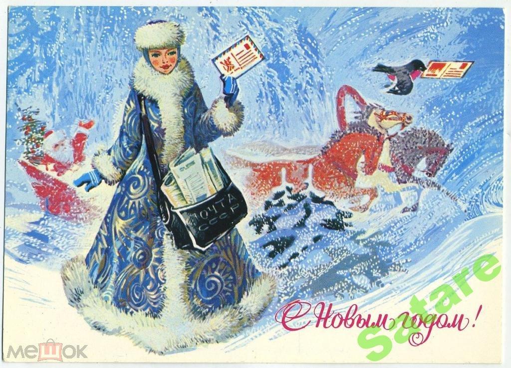 Поздравительные советские открытки нов, можно сделать