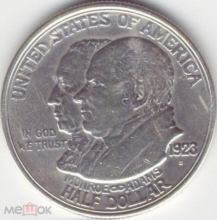 Сша 50 центов 1923 доктрина монро пруф сайт