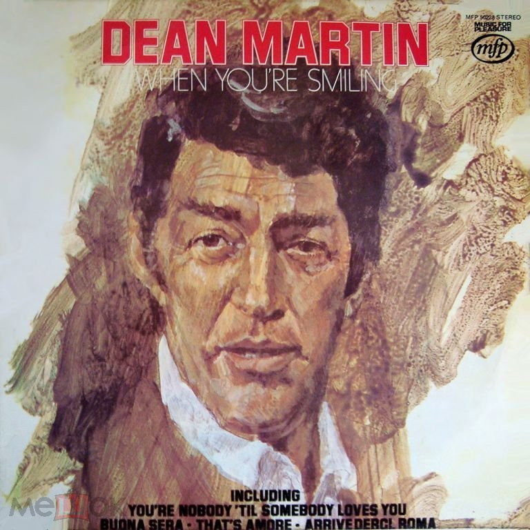 DEAN MARTIN - When You're Smiling (1963)