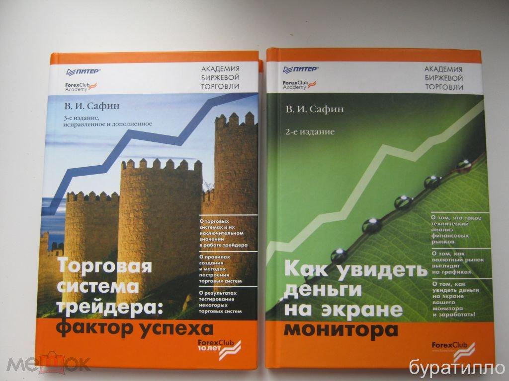 Forex club курс обучения биржевой торговле шаблон layers форекс