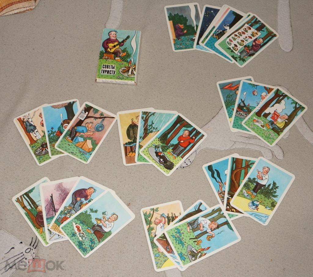 Удачного дня, коллекционные наборы открыток