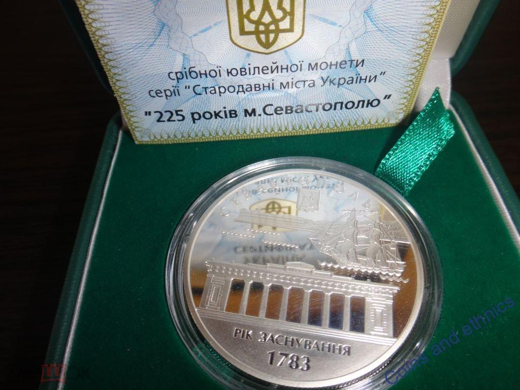 10 гривень 2008 225 лет марки ссср и россии