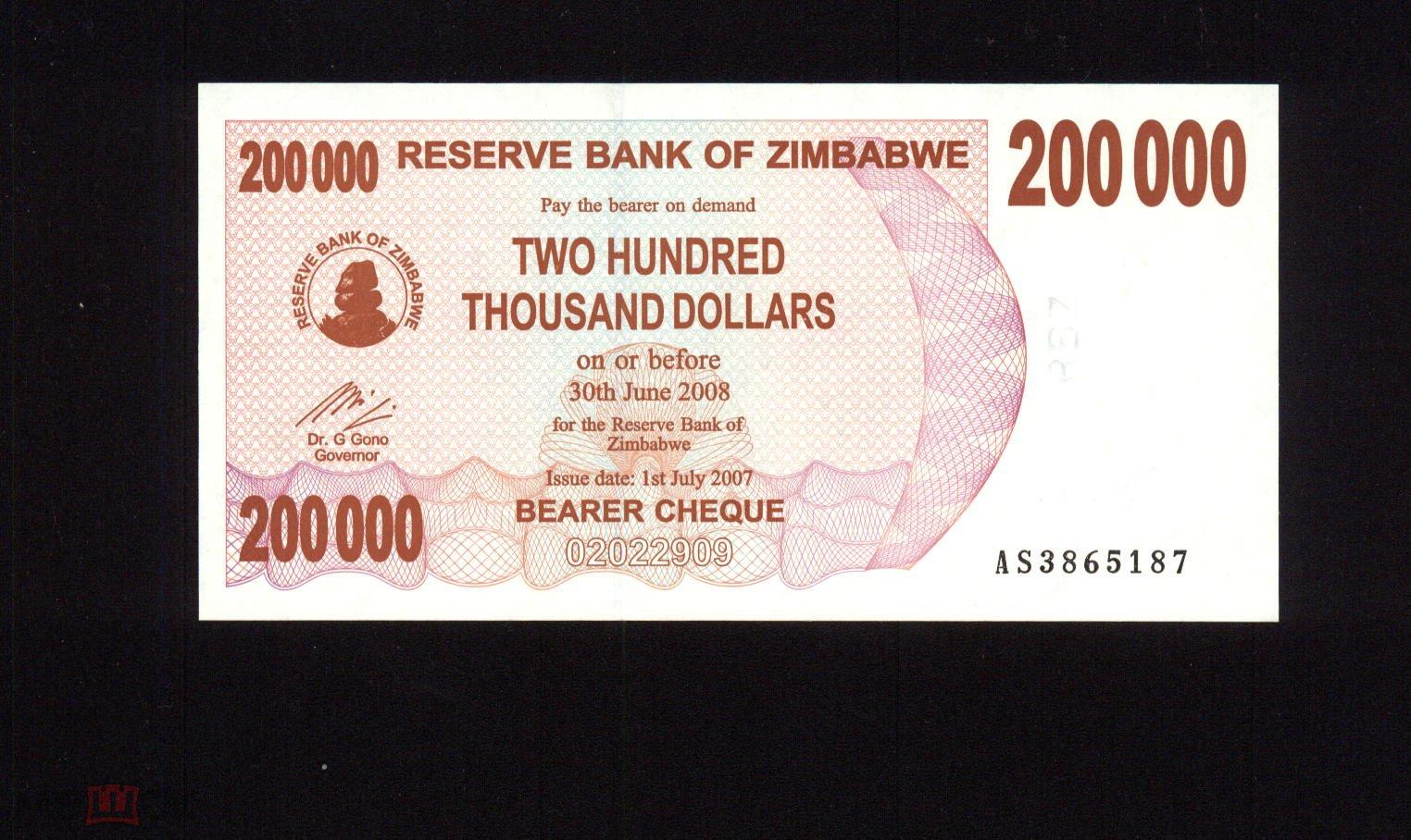 200000 долларов 1 песета 1944