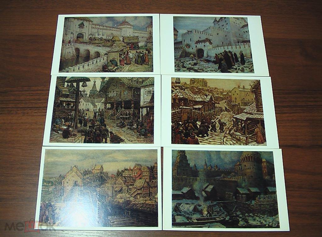 Про, издательство набор открыток с репродукциями васнецова