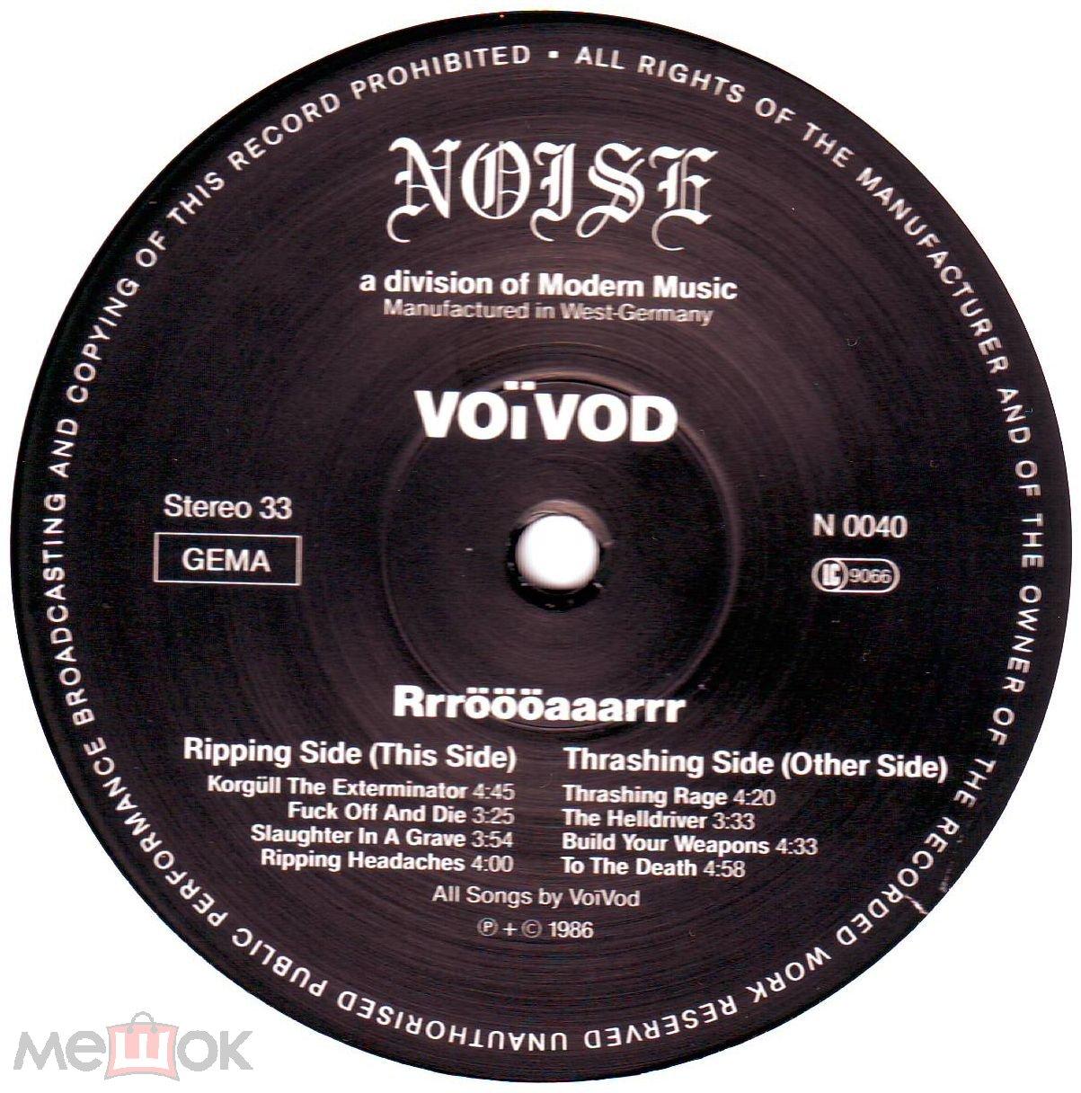 Voivod 86  RRROOOAAARRR  LP