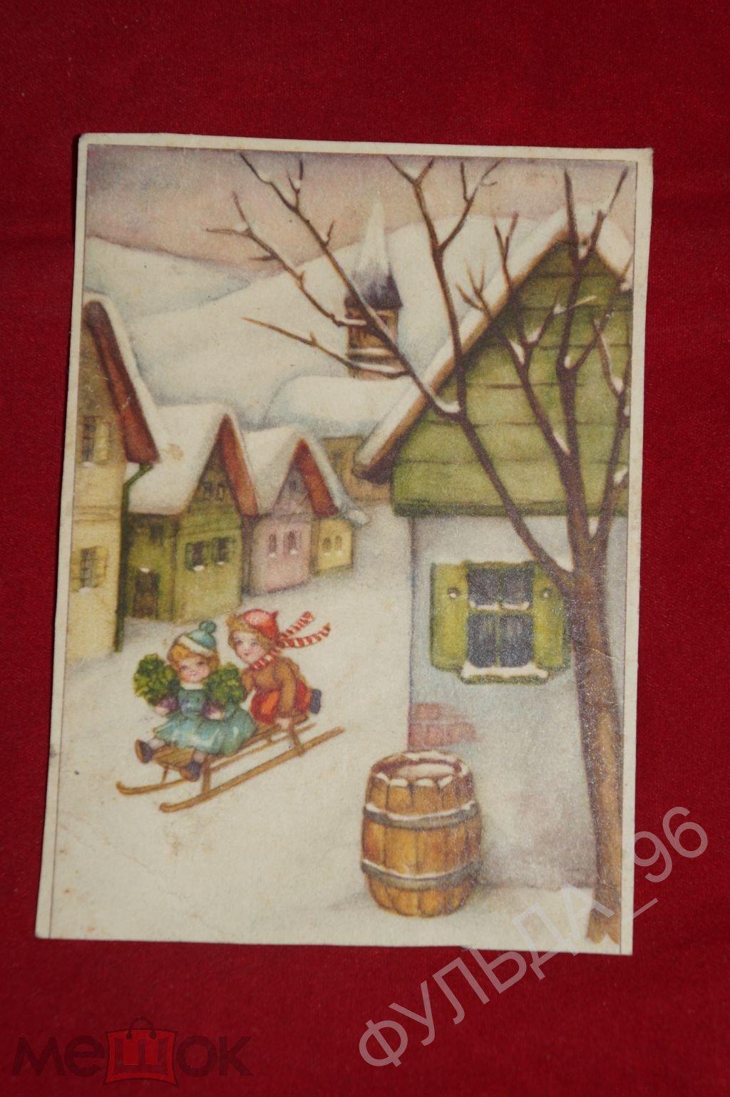Рига советские открытки, приколы обои картинки