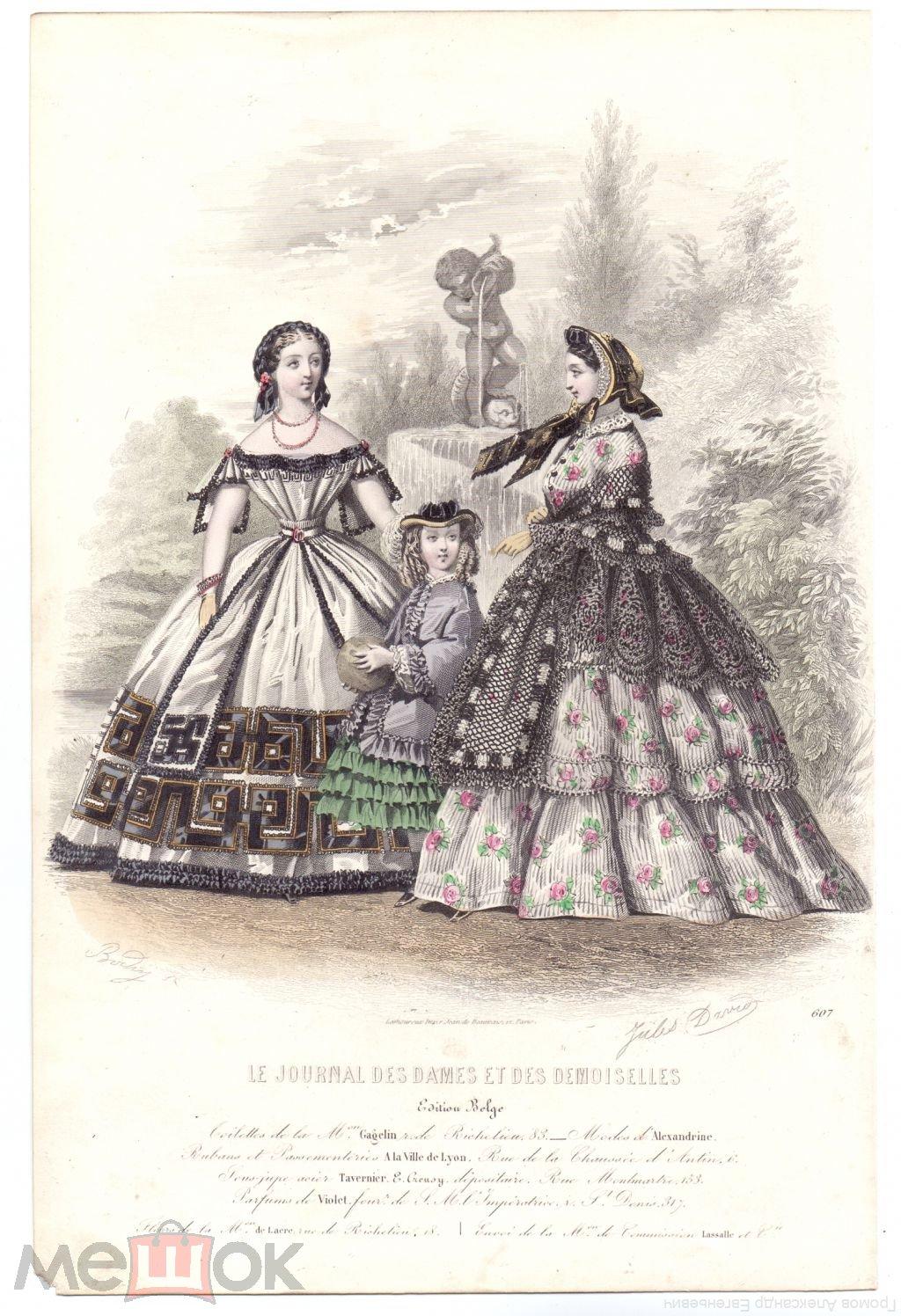 франция литография ручная раскраска конец 19 века размер 283 на 188 мм мода 2863