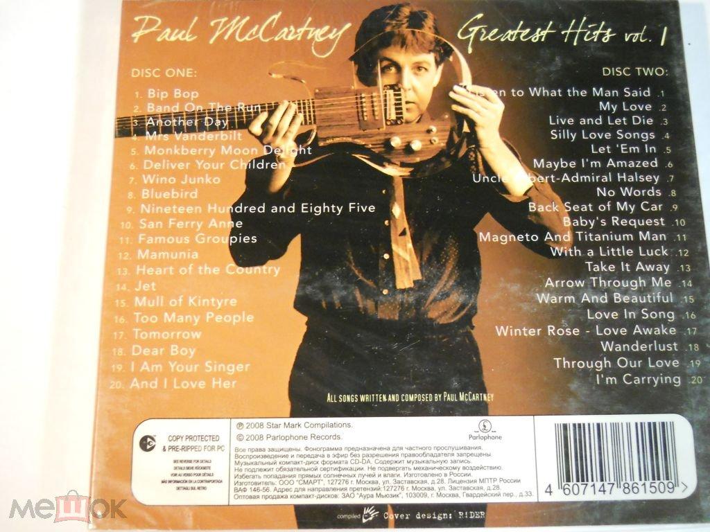 PAUL McCARTNEY -Greatest Hits vol 1- 2CD RUS