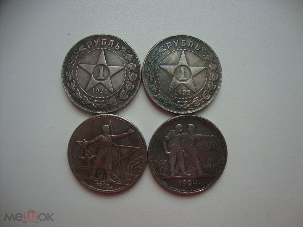 Монеты супер рубль новые десятирублевые монеты