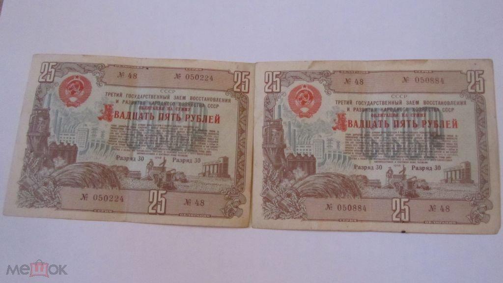 кредит до 300000 рублей наличными без справок и поручителей без отказа