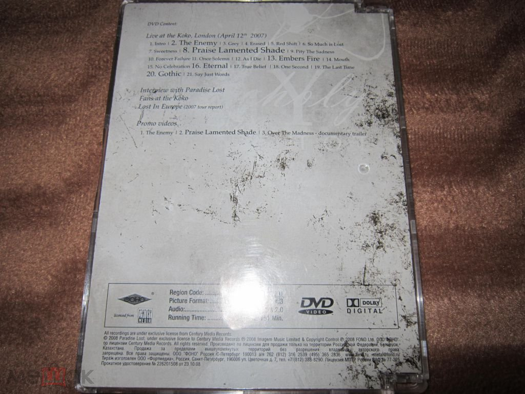 Paradise Lost The Anatomy Of Melancholy 2 Dvd