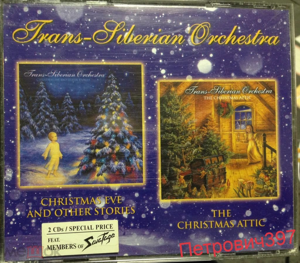Christmas Attic.Trans Siberian Orchestra Christmas Eve And Other Stories The Christmas Attic 2 Cd Germany