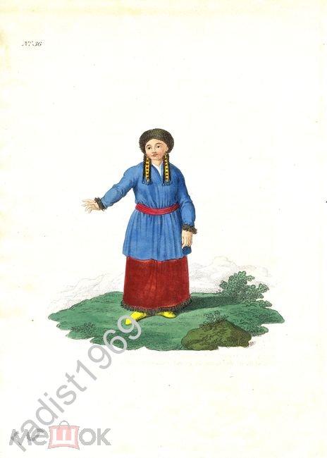 ГРАВЮРА С РУЧНОЙ РАСКРАСКОЙ 1803 г ШАМАНКА. ШАМАНЫ