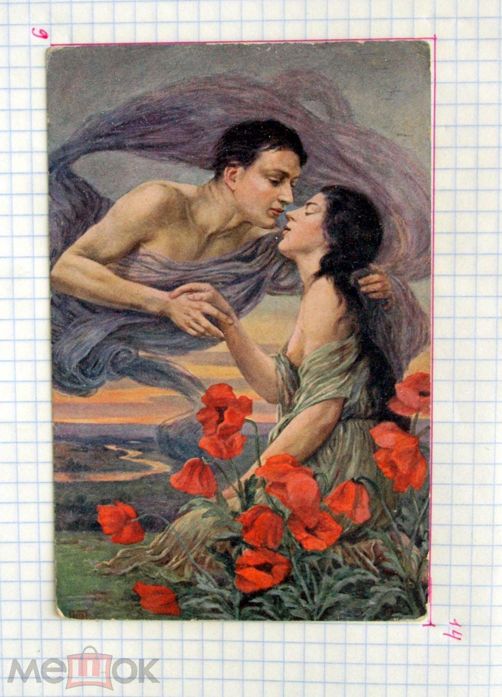 erotika-v-zhivopisi-pary-11