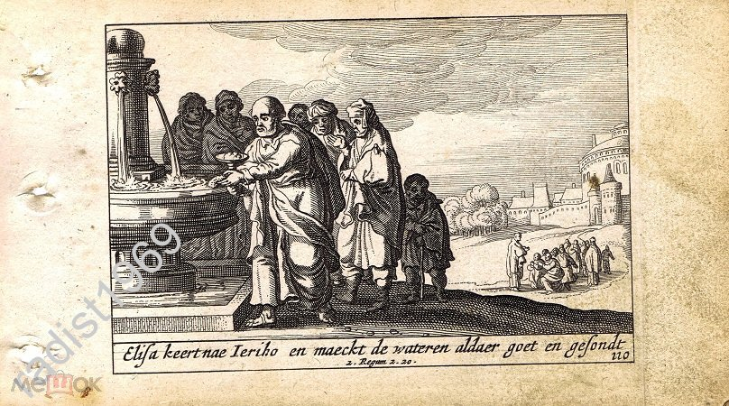 1659 г. БИБЛЕЙСКАЯ ИСТОРИЯ. СХЮТ. СЫНЫ ИЗРАИЛЕВЫ