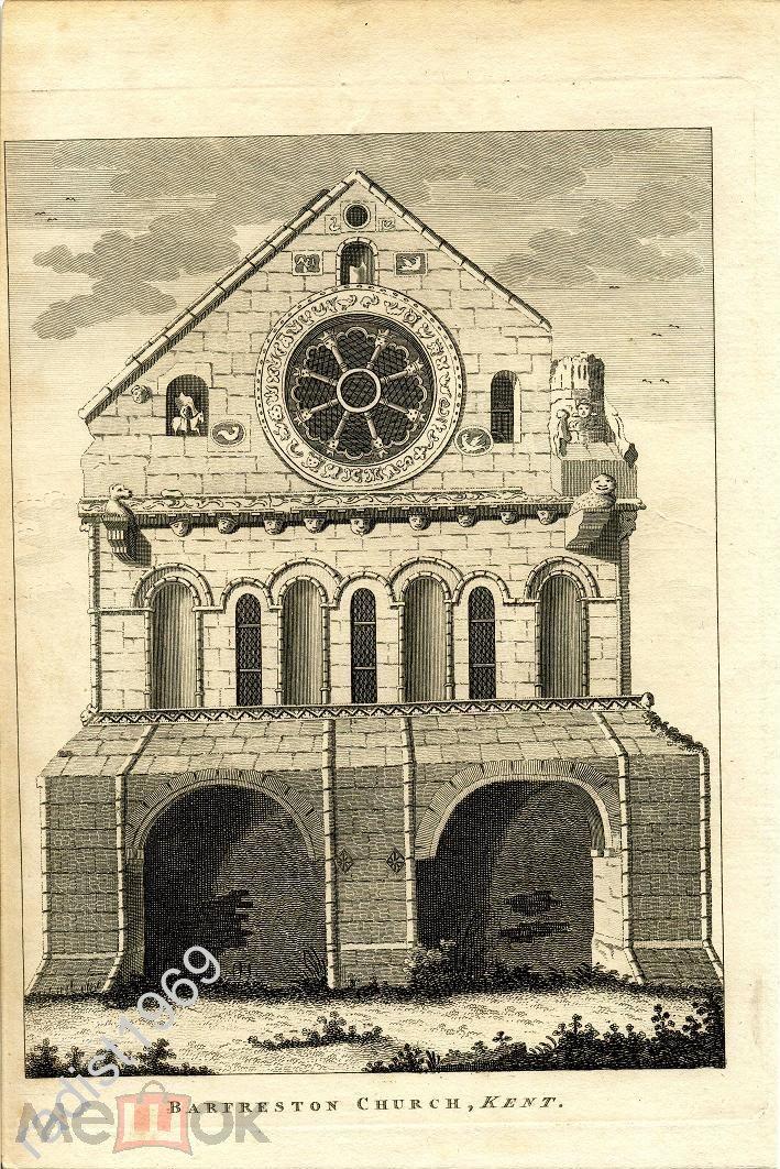 1774 (1809) г. ИРЛОМ. ЛОРРЕН. ПАСТУХИ И ПУТНИКИ