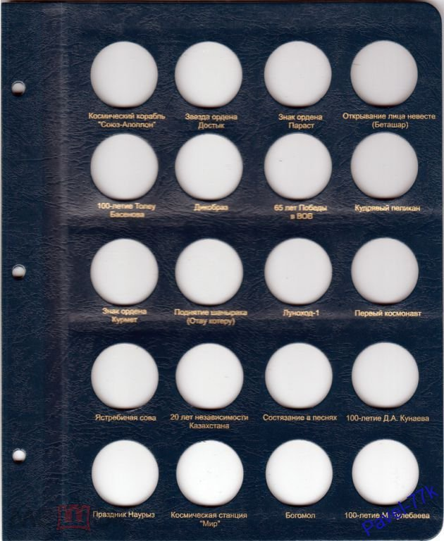 Серии коллекционер 10 рублевые монеты 2016 года фото