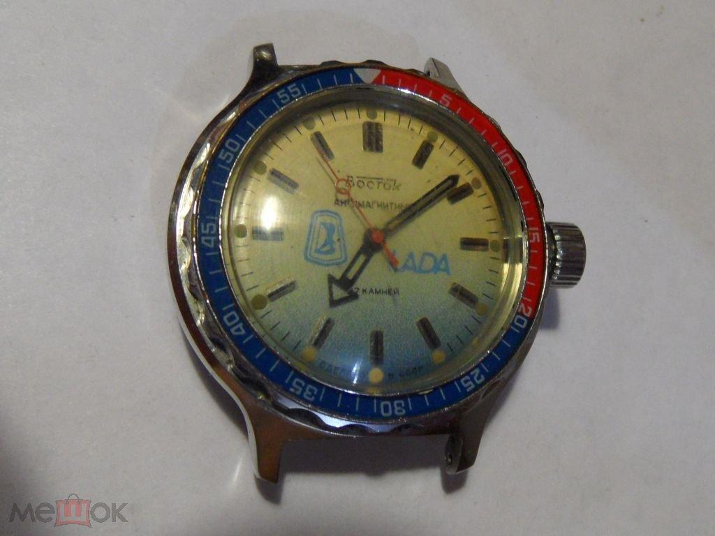 Часы наручные lada часы наручные с батарейкой