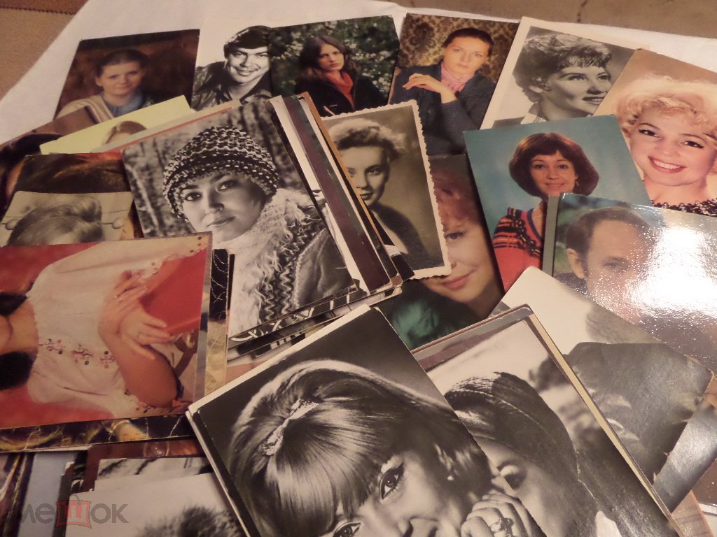 Старые открытки с артистами продать