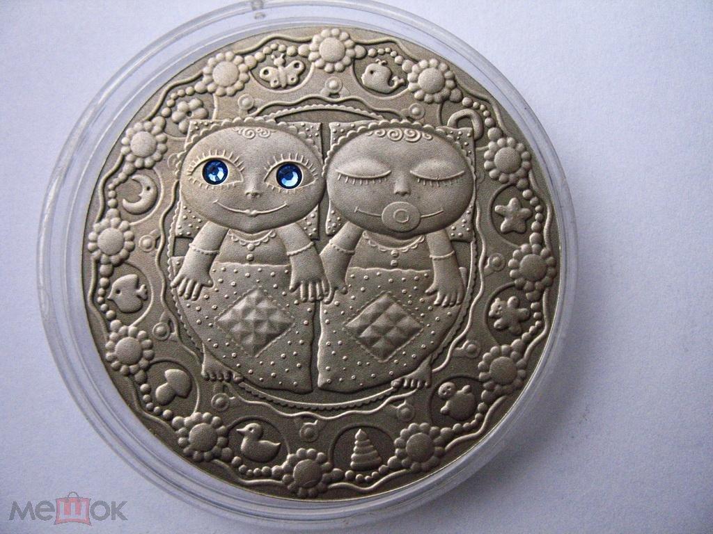 Беларусь 20 рублей, 2009 год близнецы 5 рублей 1958 года цена