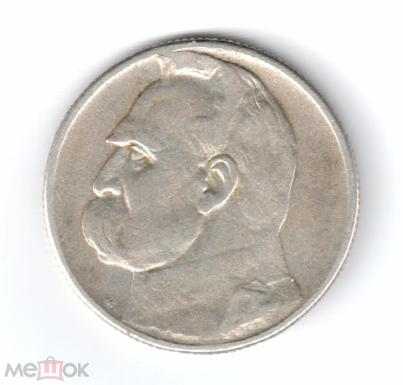 2 злотых пилсудский 1934 белорусские рубли купить в спб