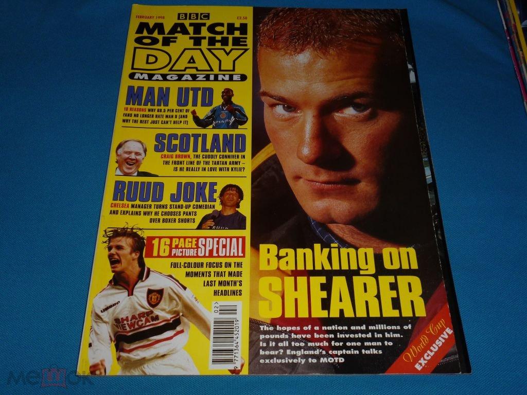 Английский футбольный журнал