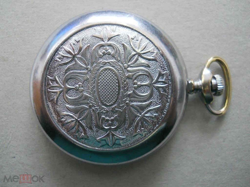 Часы Молния Со Знаком Качества