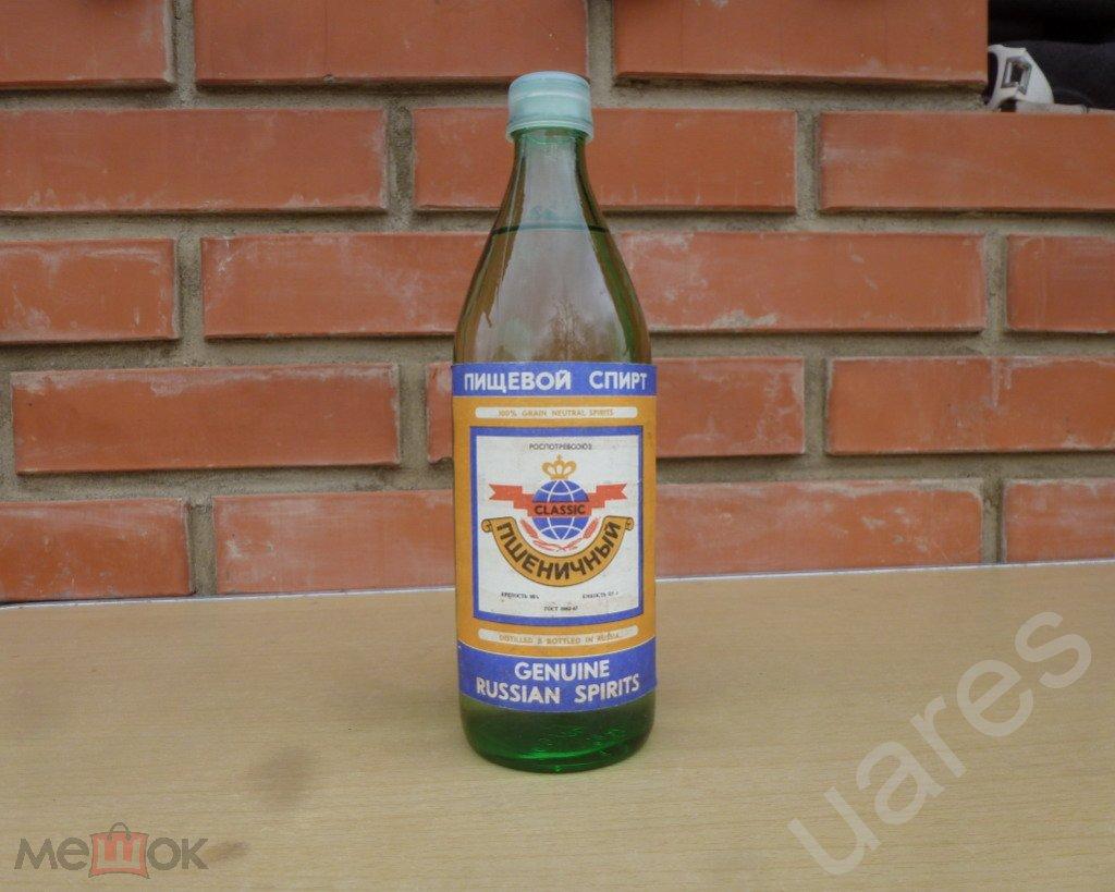 Купить спирт питьевой в россии спирт купить в канистре было