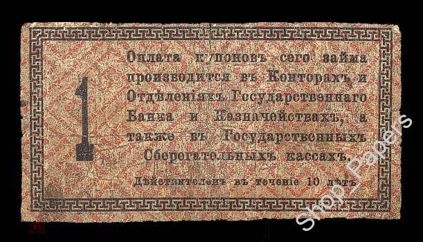 два рубля займ избавиться от кредитов новосибирск
