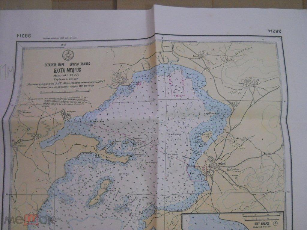 11m Morskaya Karta Buhta Mudros Ostrov Lemnos Torgi Zaversheny