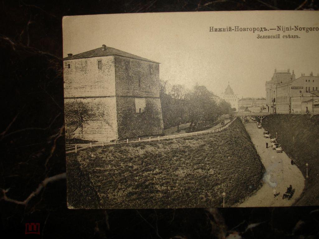 Старая открытка нижний новгород