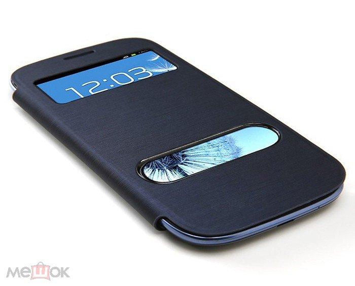 Чехол книжка для Samsung Galaxy S3 33B