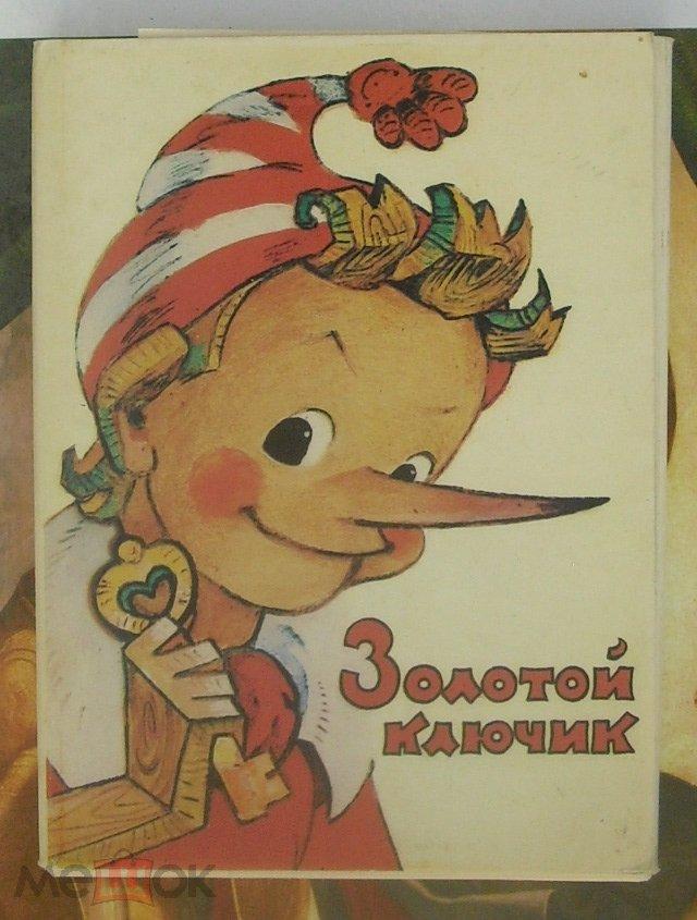 Набор открыток владимирский, картинки