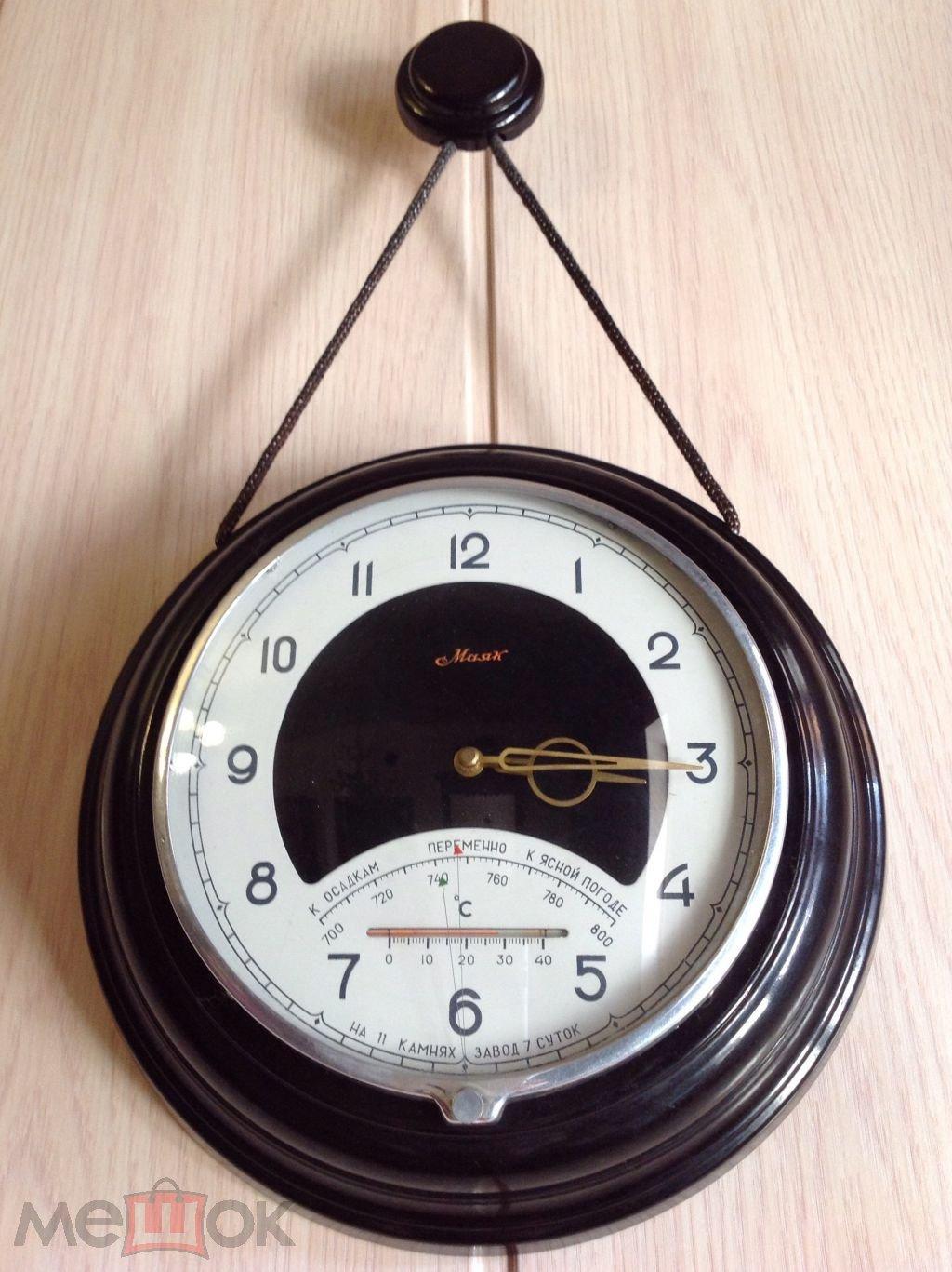Антикварные расписные напольные часы в стиле прованс цена 1.