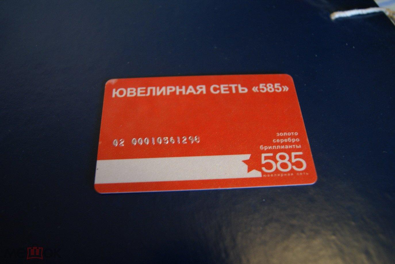 Хоум кредит адреса отделений в москве рядом с метро