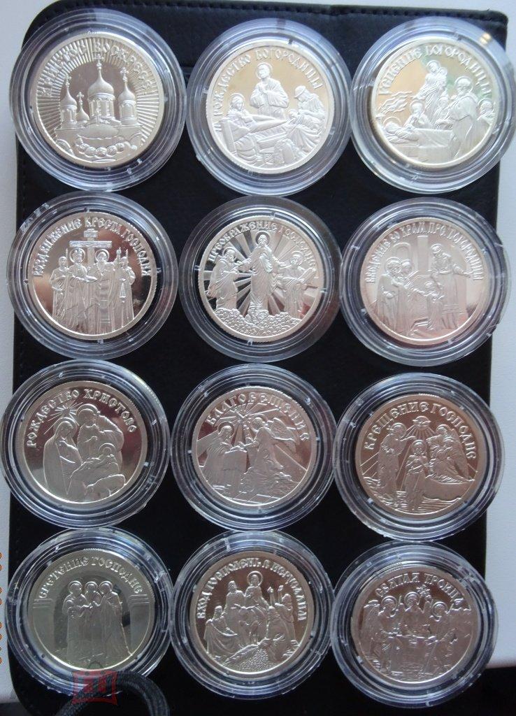Медали православные праздники серебро сколько стоит 2 копейки 1954 года цена