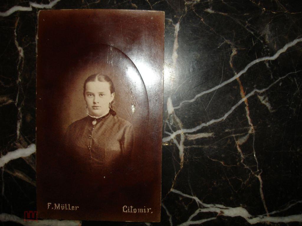 746c94eef37 Старинное фото. Визит-портрет. Дама