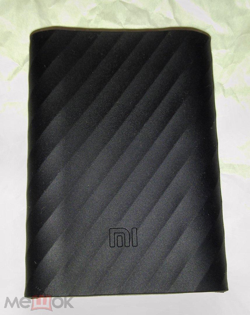 Чехол Xiaomi силикон для повербанка Xiaomi 10000 mAh новый (Xiaomi PowerBank ) оригинал черный