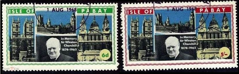 Пабай 1968 Черчилль 2 марки CTO