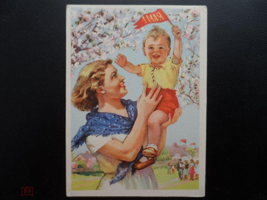 Ватолина открытки