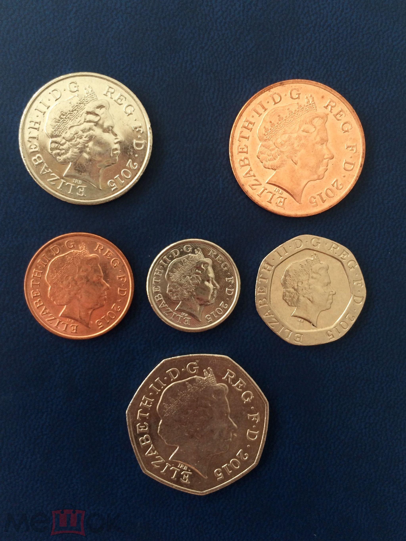 Набор монет великобритании кому продать российские монеты ссср срочно продаю