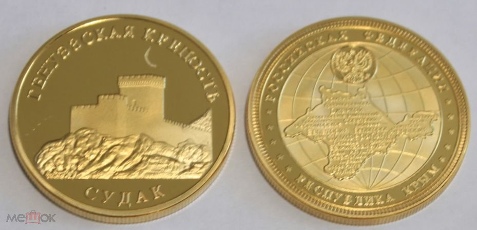 Монета генуэзская крепость рубль 1889
