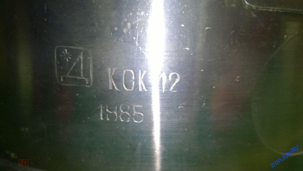 Стерилизатор 1985 года. Не ржавеющая сталь.