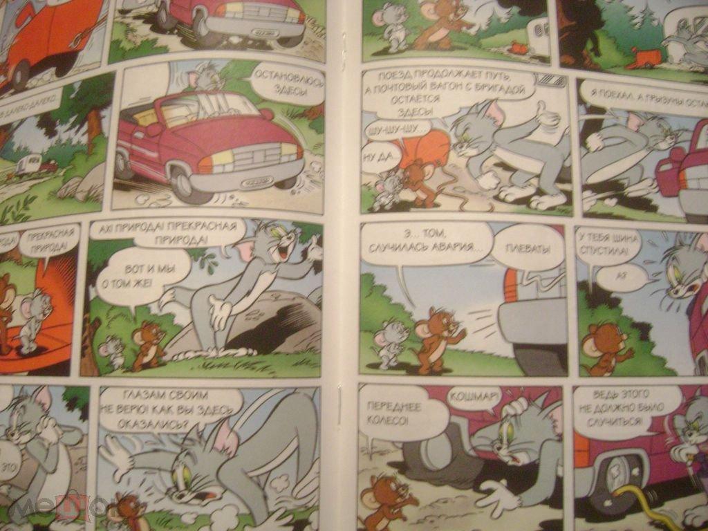 журнал скуби ду комикс