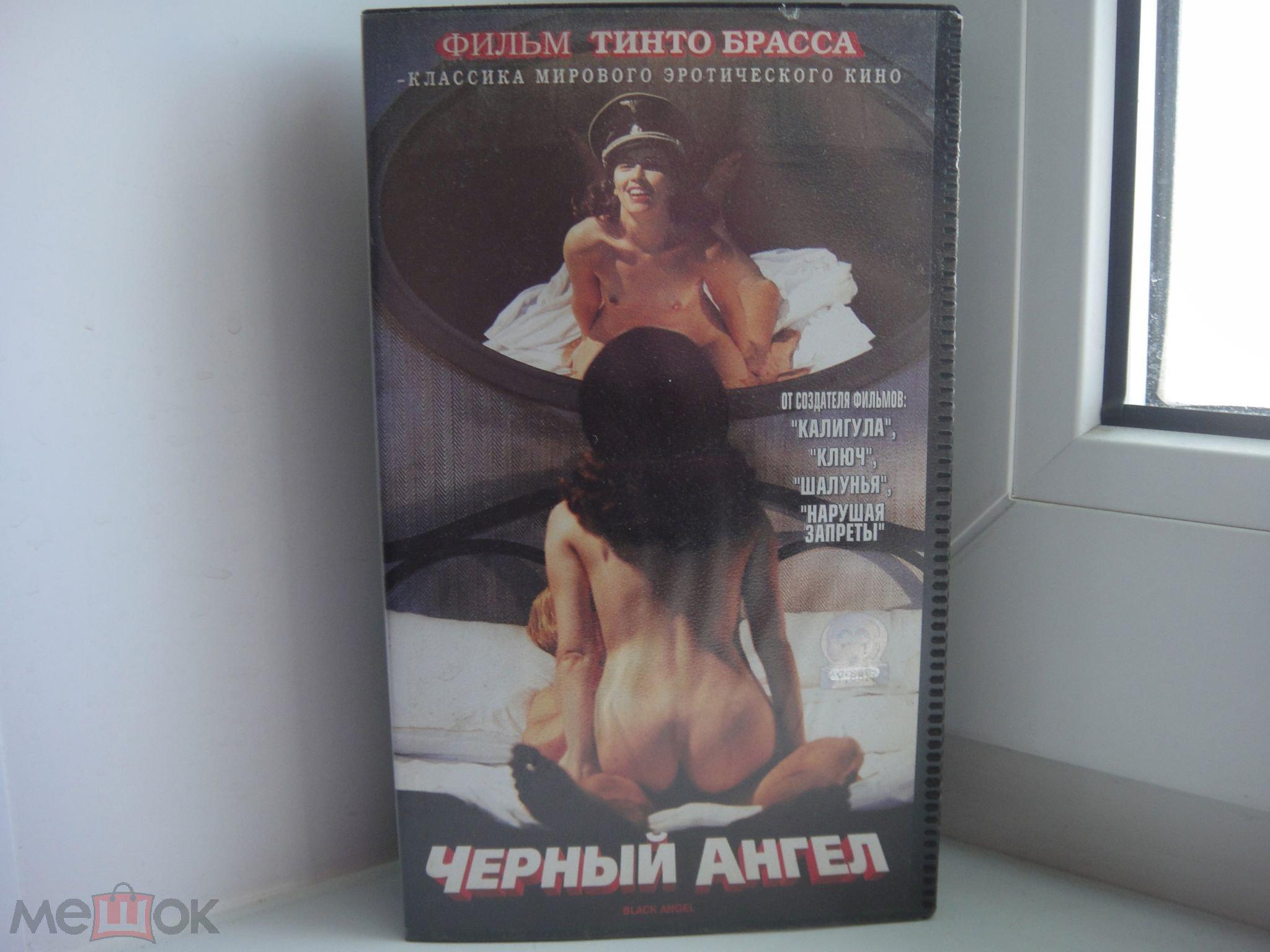 порно видео фильм тинто брасса черный ангел
