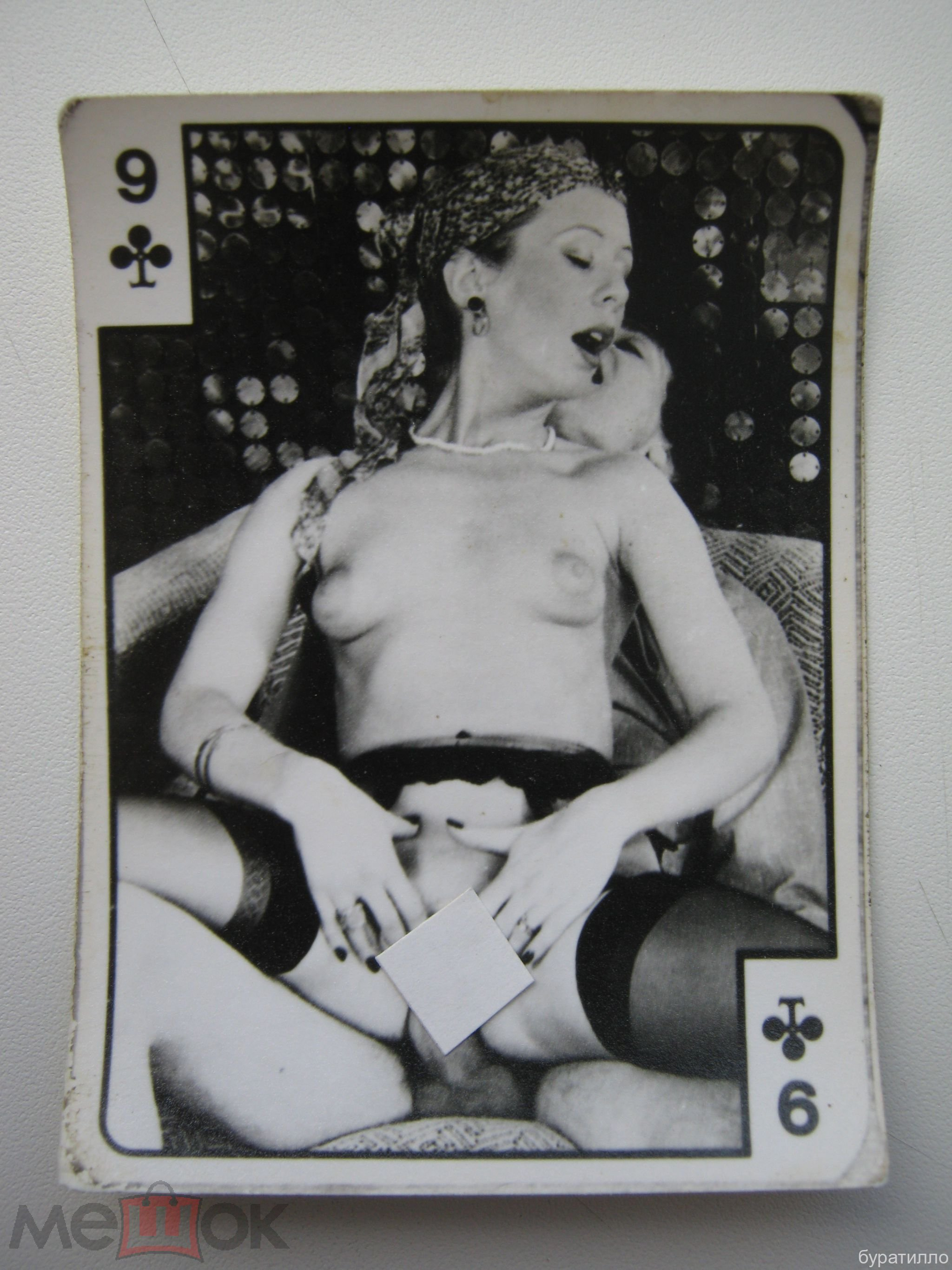 Эротика фото карточки 4