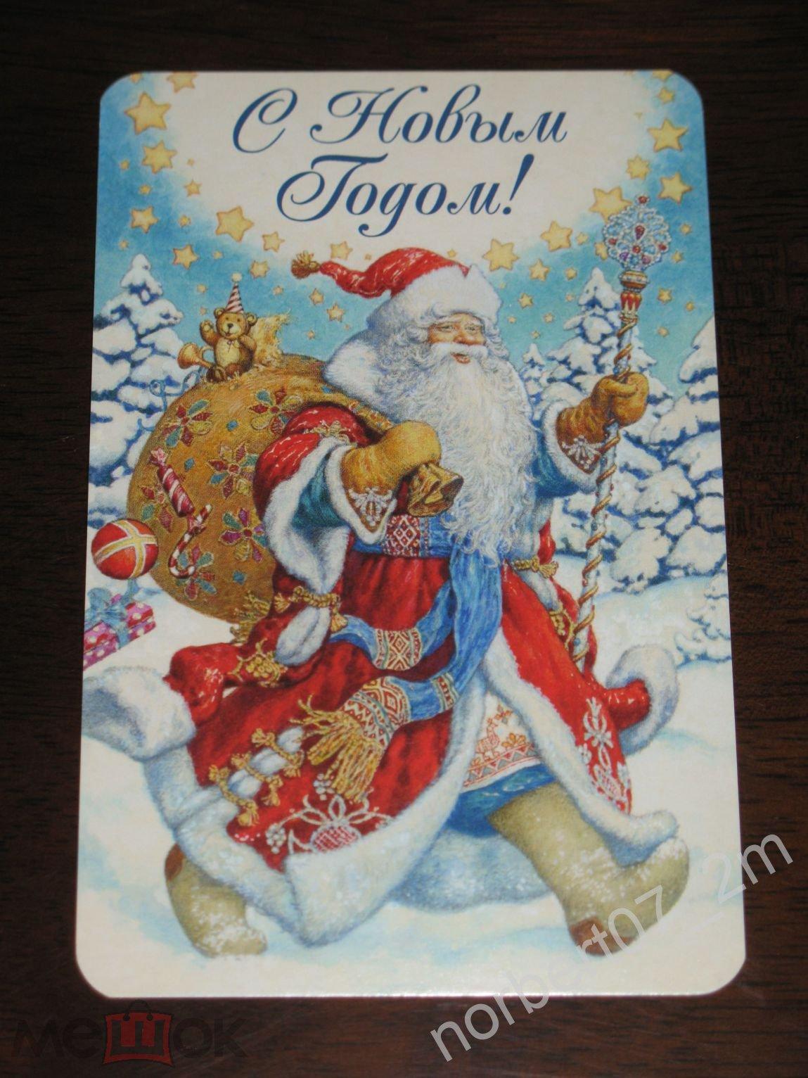 Панна открытка дед мороз, сохранить открытки айфон