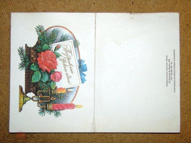 Лота открытки